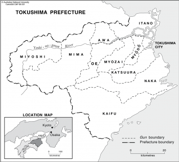 Tokushima Prefecture