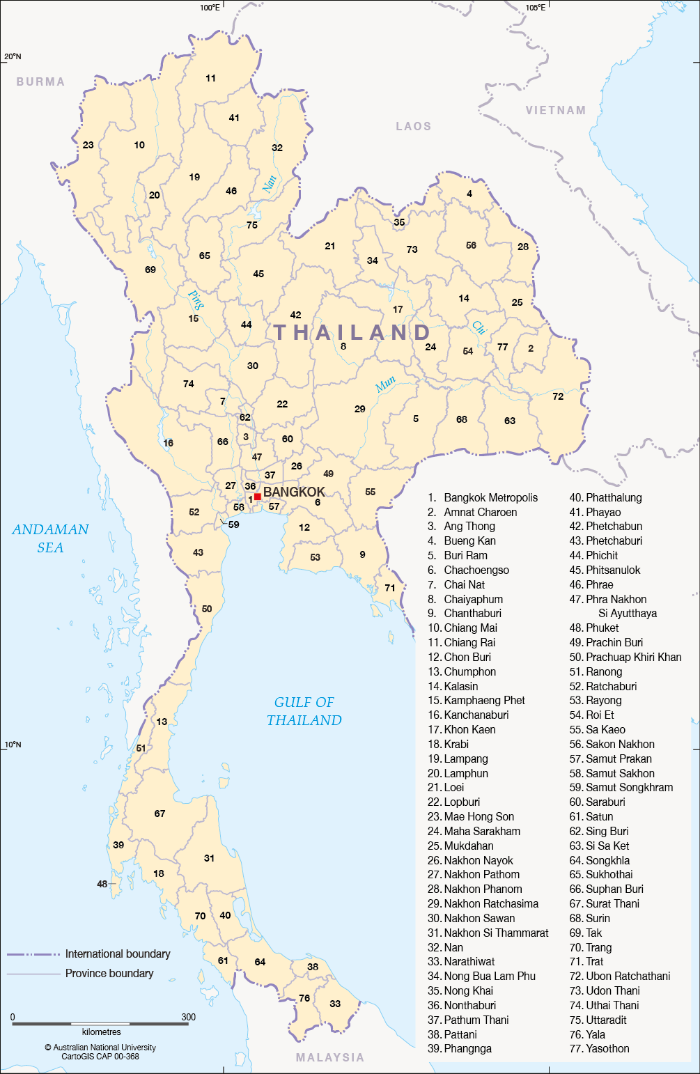 Provinces of Thailand - CartoGIS Services Maps Online - ANU on map for u.s, map for guadeloupe, map for nepal, map for somalia, map for australia, map for central african republic, map for romania, map for germany, map for palestine, map for cyprus, map for el salvador, map for taiwan, map for bangkok, map for ethiopia, map for lithuania, map for canada, map for east africa, map singapore, map for mozambique, map for korea,