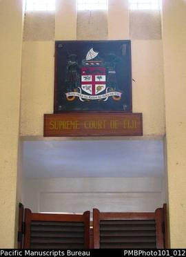 [Suva Inside the Supreme Court of Fiji]