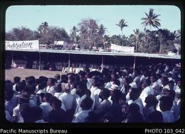 Federation Party Lautoka town: Segregated party rally audience