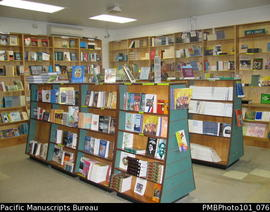 [Suva University of the South Pacific (USP) bookshop]