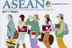 A Japanese brochure shows some of the many faces of ASEAN.
