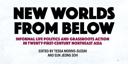 New Worlds from Below Book Launch