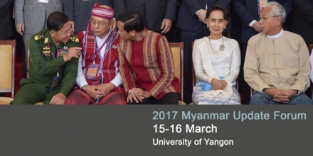 2017 Myanmar Update Forum