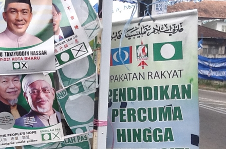 Campaign posters for Malaysia's Islamic party PAS. Photo by Edward Aspinall.