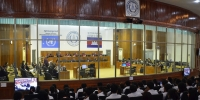 image of Extraordinary Chambers in the Courts of Cambodia in session; schoolchildren are observing from the gallery.