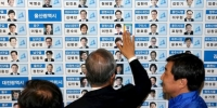 Photo: South Korea elections: economic concerns dominate. By www.bbc.com.