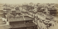 Late-Qing Visual Culture: Looking Modern