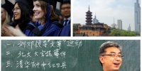 Hopkins-Nanjing Centre graduate studies in China information session