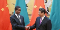 Zambian president, Edgar Lungu and his Chinese counterpart Xi Jinping. Credit: African News.