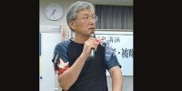 Yuki Tanaka, author of 'Hidden Horrors - Japanese War Crimes in World War II'