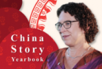 The China Story Yearbook