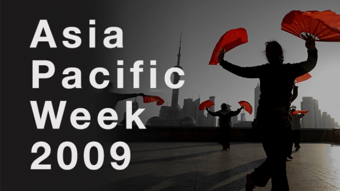 Asia-Pacific Week is a conference and summer school that brings together hundreds of PhD candidates from Australia and overseas to workshop projects.